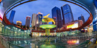chengdu-becomes-pilot-city-for-national-innovation-of-service-trade-m1-leyj