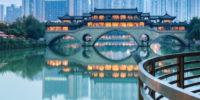 chengdu_go_city-xlarge-1024x640